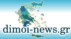 Treatment after accidental falls (Greek)