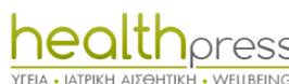 Preventing falls – online awareness (Greek)